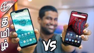 (தமிழ்) Motorola One Power vs Nokia 6.1 Plus Full Comparison - எது வாங்கலாம்??