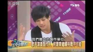 2010-10-01 TVBS哈新聞/約會HOT明星 何潤東