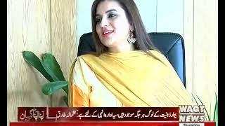 Apna Apna Gareban 08 March 2018