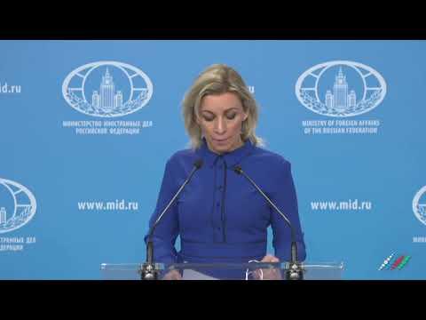 МИД России прокомментировал непростую ситуацию на границе России и Азербайджана в Дагестане