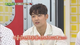 (Video Star EP.53) One Man