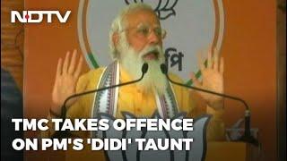 PM Modi's \