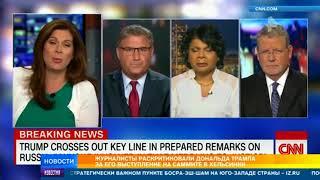 видео В Белом доме внезапно погас свет на словах Трампа о разведке  /  vlasti.net
