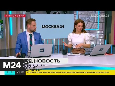 Курс доллара опустился ниже 77 рублей - Москва 24