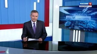 Вести Севастополь 22.01.2019 Выпуск 20:45