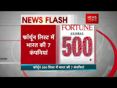 7 Indian Firms In Fortune Global 500 List