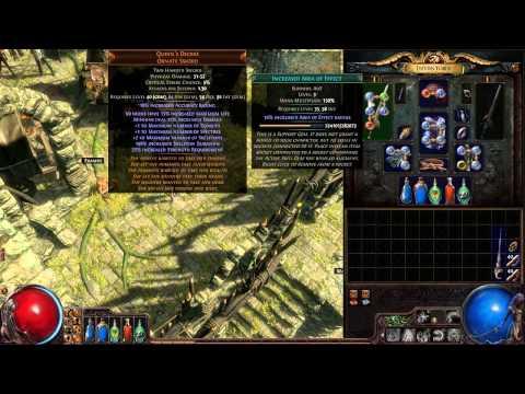 POE Onslaught Witch Summoner progression