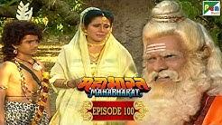 बर्बरीक धनुर्विद्या प्रशिक्षण | Mahabharat Stories | B. R. Chopra | EP – 100