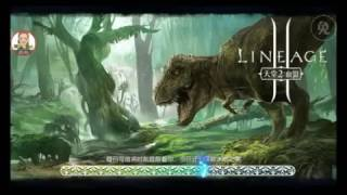 Lineage II : Blood Alliance MMORPG 2017 Gameplay Android/IOS Snail [Part2/4]