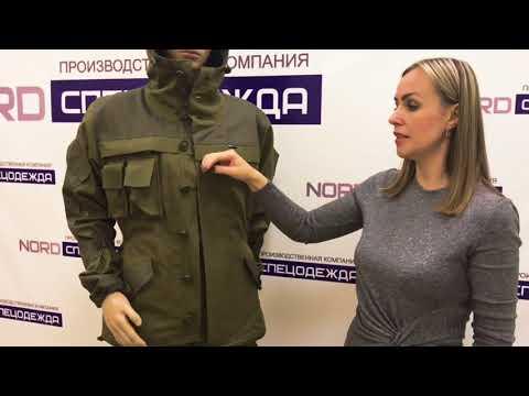 Обзор костюма Горка Премиум на флисе от компании Nord Спецодежда