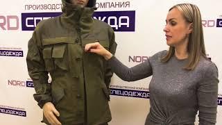 видео Сигнальный костюм