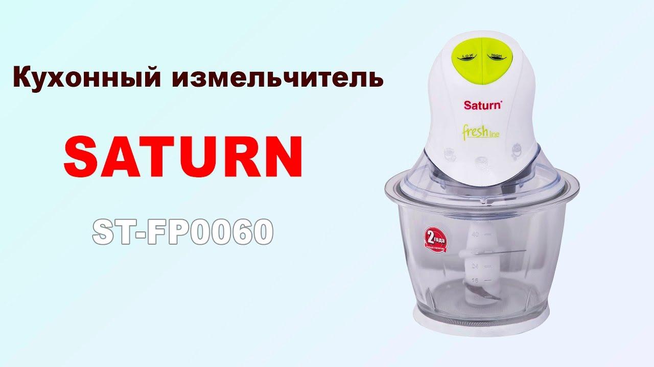 Измельчители для кухни в интернет магазине teсhport. Ru ➤ сотни отзывов, удобный подбор!. ☺ быстрая доставка!. ☎ 8 (800) 555-87-78.