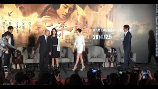 [141203 The crossing Taiwan Presscon] Song Hye Kyo, Takeshi, Huang Xiao Ming apprears on stage