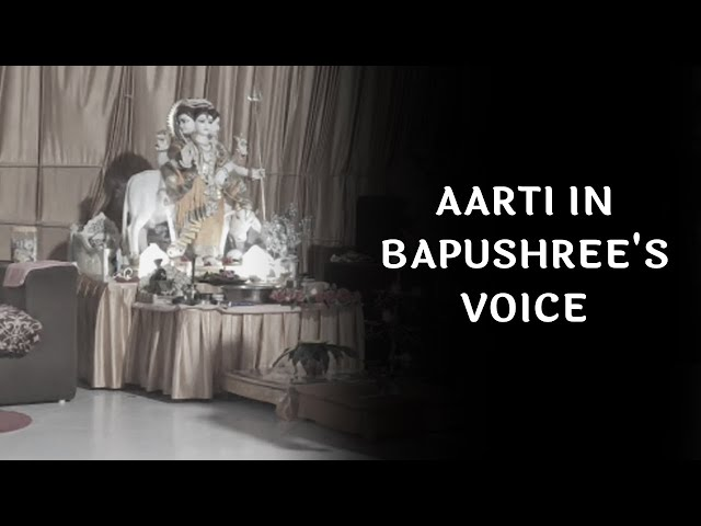 AARTI IN BAPUSHREE'S VOICE | DATTATREY AARTI | P.P.PUNITACHARIJI MAHARAJ
