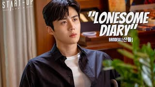 Download [MV]_Lonesome Diary (어른 일기) Sandeul(산들) with easy lyrics Start up OST (Part 10)