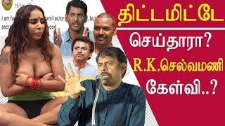 tamil news sri Reddy leaks - A  planned revenge ? selvamani tamil news live, live tamil news redpix