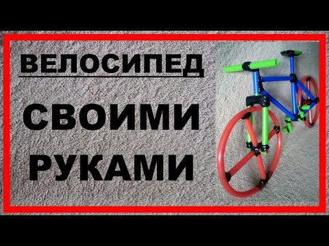 что можно сделать из велосипеда своими руками фото