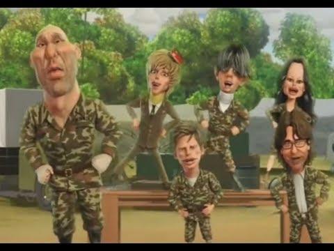 Армия «Мультличности» (4 Сюжета) - Армейский юмор