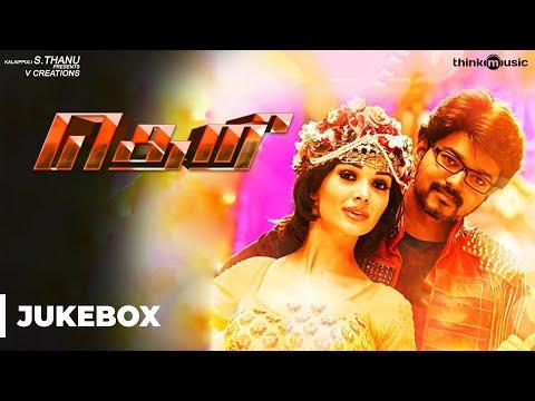 Theri Official Full Songs | Vijay, Samantha, Amy Jackson | Atlee | G.V.Prakash Kumar | Audio Jukebox