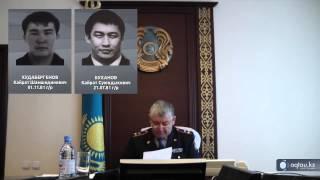 В Актау 7 лиц разыскивается за преступления с оружием