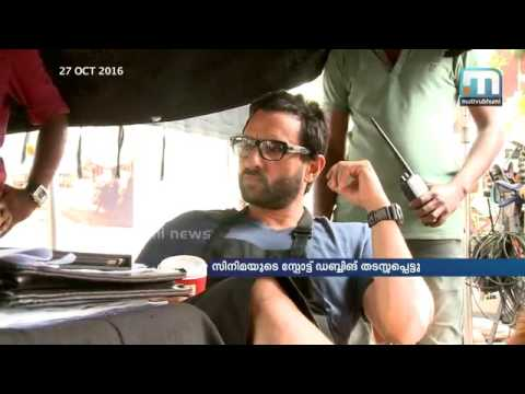 Saif Ali Khan cancels shoot in Fort Kochi