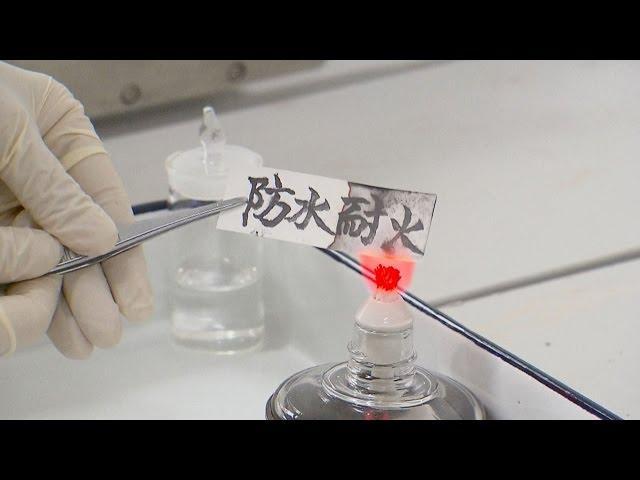 ¿Un papel resistente al agua y el fuego? Pues sí, ¡lo han creado en China!