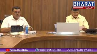 AP Cabinet Meeting to Held Today Over Polavaram Project | 20th January 2018 | Full information