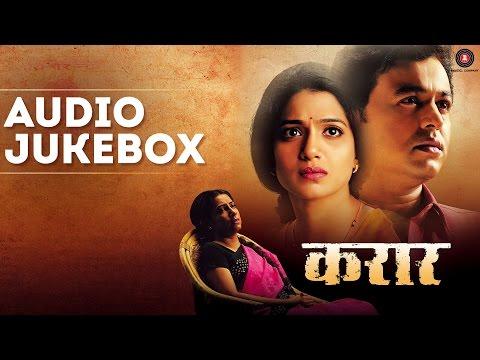 Karaar - Full Movie Audio Jukebox | Subodh Bhave, Urmila Kothare & Kranti Redkar