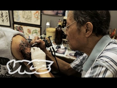 Hong Kong Tattoo End Vice Intl China