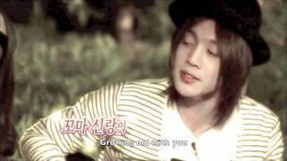 Grow old with you - Kim Hyun Joong & Hwang Bo (Eng. subs) MV