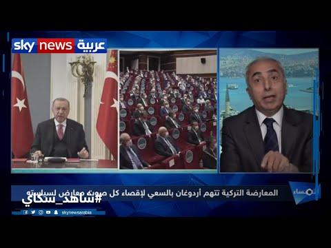 نقابة المحامين الأتراك ترفض مشروع قرار بإنشاء أكثر من نقابة في الأقاليم  - 20:58-2020 / 7 / 10
