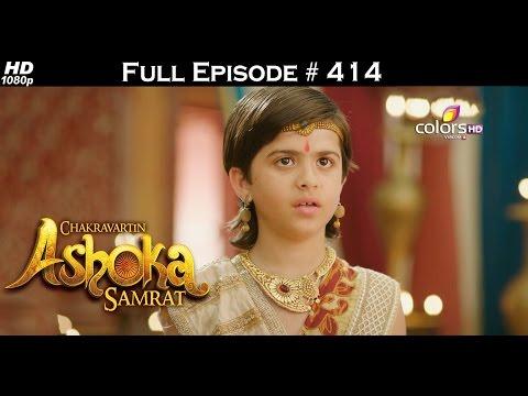 Chakravartin Ashoka Samrat - 29th August 2016 - चक्रवर्तिन अशोक सम्राट - Full Episode (HD)