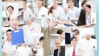 岡山大学 血液・腫瘍・呼吸器・アレルギー内科―内科学講座開講百周年記念ビデオ―