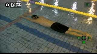 Repeat youtube video 平泳ぎ