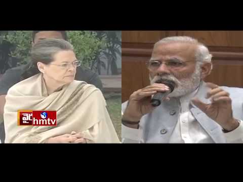 Fake News | Modi ji Touching Feet Of Sonia Gandhi | Viral On Social Media | HMTV