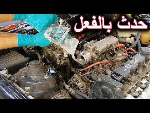 سكب ماء داخل محرك يعمل لتنظيفة !! غباء ام ابداع علمى