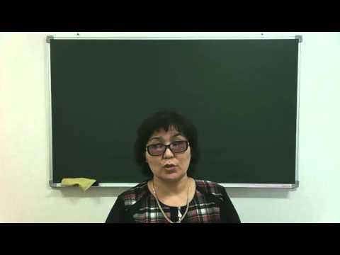 Математика - 1 сабақ - подготовка к ЕНТ - 11 класс