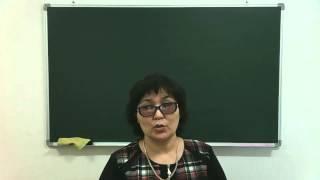 Математика - 1 сабақ - подготовка к ЕНТ - 11 класс(Подготовка к ЕНТ по математике. Запишитесь на все видео занятия в прямом эфире и тесты подготовки к ЕНТ..., 2015-01-15T05:09:50.000Z)