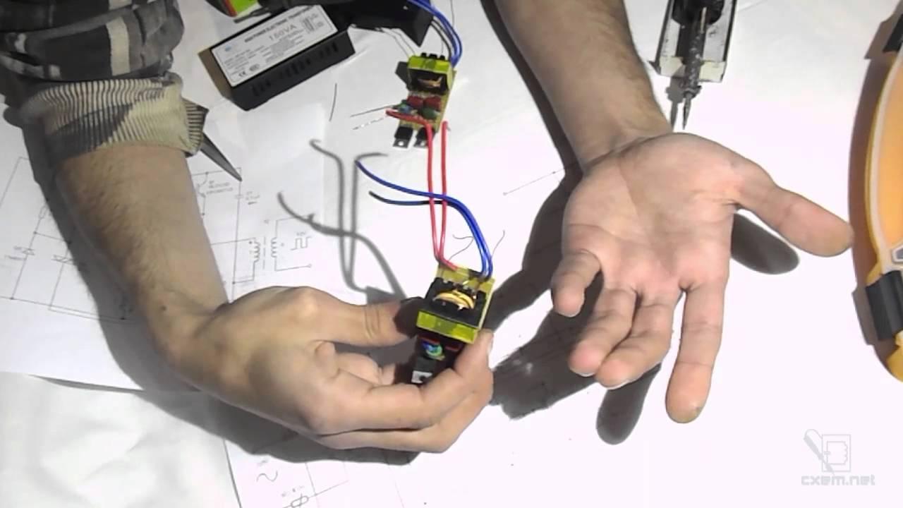 Переделка китайского электронного трансформатора в блок питания