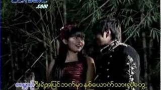 Myanmar Love Song Aung Ye Lin And Yadanar Mai