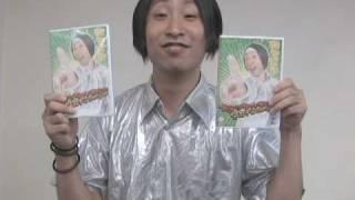 ゆってぃ初のDVD「ちっちゃい事は気にするなワカチコTOUR♥2009」がリリ...