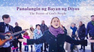 """Tagalog Prayer Song """"Panalangin ng Bayan ng Diyos"""""""