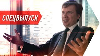 Интервью с Антоном Гопка   ATEM Capital