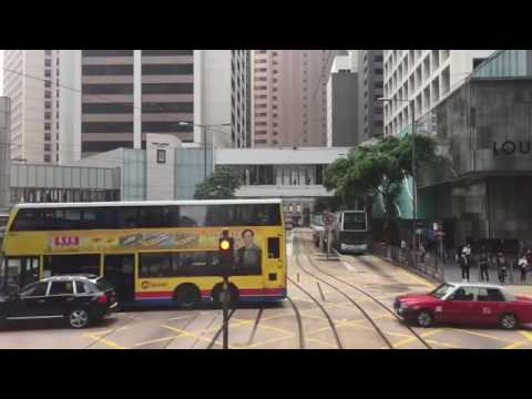 Downtown Tram Ride Hong Kong