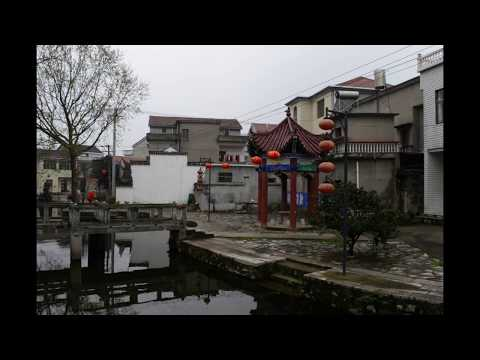 China Hubei Zhaoshan Village 沼山村 Trip (Photo Album)