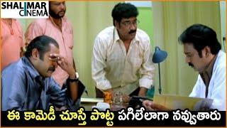 Comedy Stars Episode 227   Non Stop Jabardasth Comedy Scenes Back To Back   Telugu Best Comedy Scene
