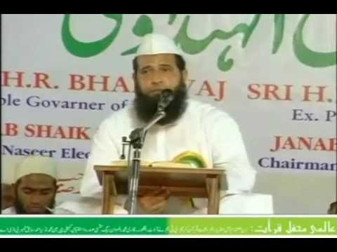 Qari Aftab Ahmad Khan Banglore,Part 22