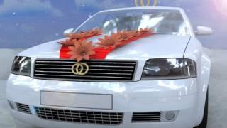 Свадебный футаж - Украшенный автомобиль