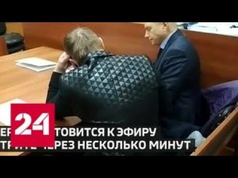 Как выглядела коррупционная схема зама прокурора Башкирии - Россия 24