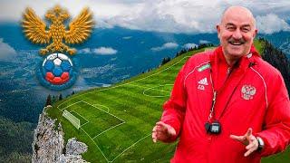 Станислав Черчесов тренер сборной России по футболу как живёт и сколько зарабатывает